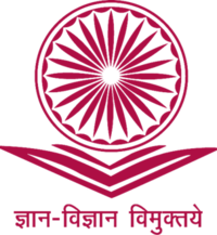 NIT Raipur PhD Admission 2020 - Subjects Offered, Eligibility, Selection Process