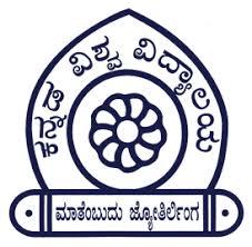 Kannada University - KU