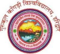 GKV Haridwar B.Tech and B.Tech Lateral Entry Admission 2020 - Eligibility Criteria, Selection Procedure and Courses Offered