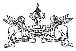 Shree Sankaracharaya University of Sanskrit - SSUS