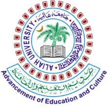 Aliah University - AU