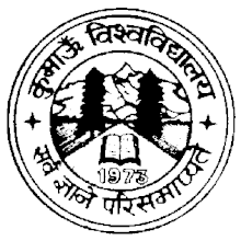 Kumaun University MBA Admission 2020 - Application Process, Courses and No. of Seats