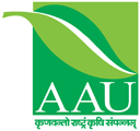 Anand Agricultural University - AAU